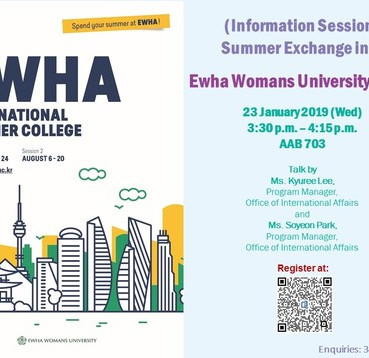 Study Abroad Opportunities in Ewha International Summer College, South Korea