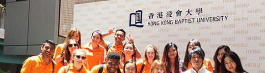 Why choose HKBU?